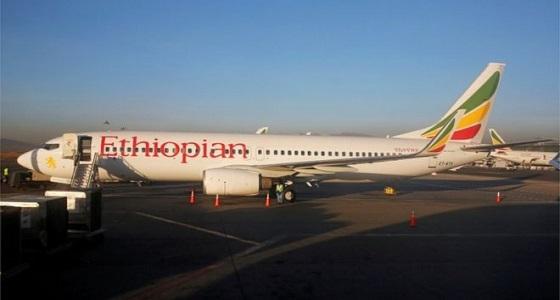 """الخطوط الإثيوبية: تحطم طائرة """" بوينغ 737 """" متجهة من أديس أبابا إلى نيروبي"""
