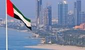 """الإمارات """" تأسف """" لقرار إضافتها لقائمة الملاذات الضريبية"""