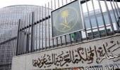 تحذير هام من سفارة المملكة لدى فرنسا للمواطنين