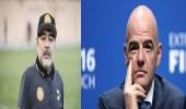أسطورة الأرجنتين غاضب من رئيس الفيفا