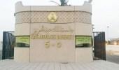 وظائف شاغرة للرجال والنساء بكلية السياحة جامعة المؤسس