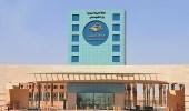 مركز جامعة المجمعة للتأهيل يعلن عن وظائف صحية وإدارية شاغرة