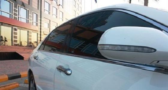 المرور: التظليل يقتصر على الزجاج الجانبي للمقاعد الخلفية فقط
