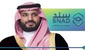 طلب عاجل من سند محمد بن سلمان بتحديث المعلومات البنكية