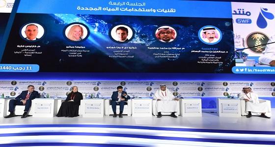 منتدى المياه السعودي يستعرض التجارب الدولية الناجحة في قطاعات إنتاج وتوزيع المياه