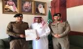 بالصور.. أمير الرياض يكرّم رجل أمن في الأفلاج أنقذ طفل من الحريق