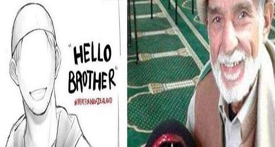 """معلومات جديدة عن صاحب جملة """" مرحبًا أخي """" بحادث نيوزيلندا الإرهابي"""