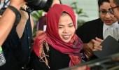 ماليزيا تفرج عن إندونيسية متهمة بقتل الأخ غير الشقيق لزعيم كوريا الشمالية
