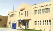 المعهد التقني لخدمات البترول يعلن عن وظائف شاغرة