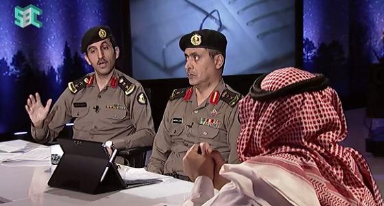 بالفيديو.. العقيد العمري: إذا صوَّرت جريمة ونشرتها ستتحول إلى قضية تشهير ضدك