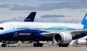"""ماليزيا والهند تغلقان المجال الجوي أمام طائرات بوينج """" 737 ماكس """""""