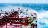 اصطدام ناقلة مواد كيميائية بالفرقاطة في ميناء كيونغ التايواني