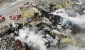 بالفيديو.. مصرع 44 شخصا عقب انفجار هائل بمصنع كيماويات بالصين