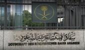 سفارة المملكة بالفلبين تحذر المواطنين من عاصفة قوية