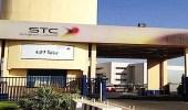 """"""" STC """" تعلن عن وظائف هندسية شاغرة"""