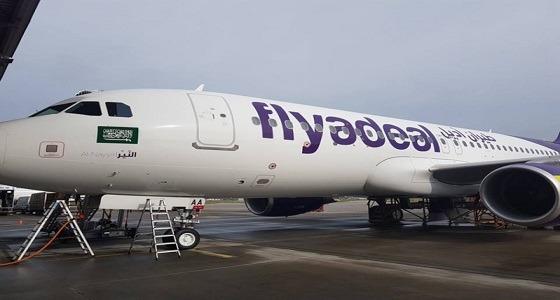 طيران أديل تعلن عن وظائف هندسية شاغرة للجنسين