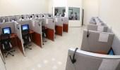 مركز قياس يعلن عن مواعيد ورابط التسجيل في اختبار النيابة العامة