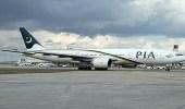 باكستان تبقي مجالها الجوي مغلقا أمام الرحلات الدولية العابرة