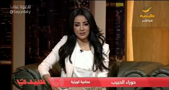 بالفيديو.. محامية كويتية تروي أغرب دعوة قضائية بين شقيقين بسبب رعاية الأم