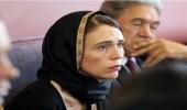 بالصور.. رئيسة وزراء نيوزيلندا ترتدي الحجاب احتراما لضحايا المسجدين