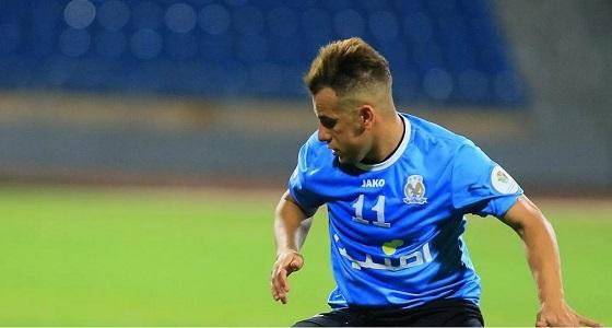"""لاعب أردني يتلقى أكبر عقوبة كروية بعد خلع """" سرواله """" احتفالا بالفوز"""