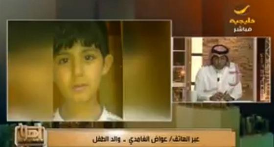 """بالفيديو..الغامدي يروي تفاصيل وفاة ابنه بسلك جوال : """" سبقني قبل الوفاة للصلاة """""""