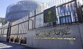 سفارة المملكة في نيوزيلندا تنبّه مواطنيها هناك وتنشر رقم الطوارئ