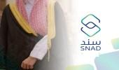 برنامج سند محمد بن سلمان ينفي الأنباء مجهولة المصدر