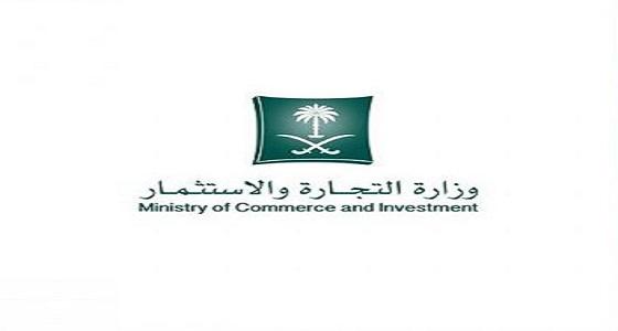التجارة: يجب الحصول على موافقة الوزارة قبل تقديم عروض التخفيضات