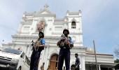 توقيف والد الإنتحاريين الشقيقين بهجمات سريلانكا الإرهابية