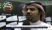 بالفيديو.. حمد الصنيع: كل من يرتدي شعار الاتحاد سنحارب لأجله