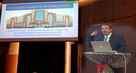 مشاركة دولية لمستشفى شرق جدة في المؤتمر 36 للأنف والأذن والحنجرة بالإسكندرية