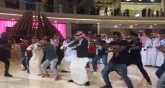 """بالفيديو.. تمثيل رقصة """" هاكا النيوزيلندية """" في الرياض"""