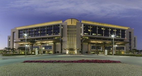 """وظائف صحية شاغرة بمستشفى """" الملك عبدالله بن عبدالعزيز """" الجامعي"""