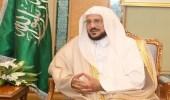 آل الشيخ يوجه بتخصيص خطبة الجمعة عن الحادث الإرهابي الفاشل بالزلفي