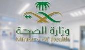 الصحة: تكليفات إجازة العيد ستكون في أضيق الحدود