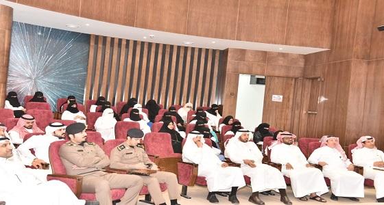 ملتقى يقيمه مستشفى الملك سلمان للمرضى وذويهم بمشاركة القطاعات الحكومية بغرب الرياض
