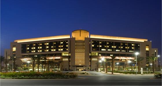 وظائف شاغرة في مستشفى الملك عبدالله الجامعي