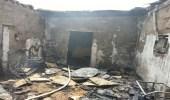 """تفحم """" مسن """" إثر إندلاع حريق داخل غرفته بالقنفذة"""