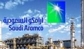 """لعام 2018.. """" أرامكو """" تسيطر على النفط كأكبر منتج في العالم"""