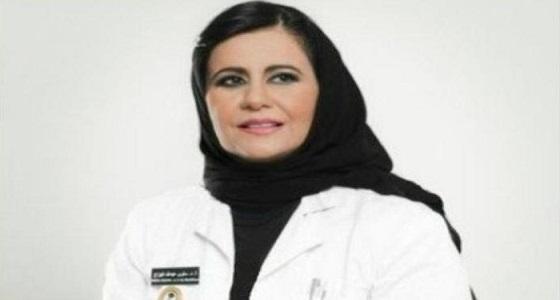 الدكتورة سلوى الھزاع: لأول مرة في الشرق الأوسط السعودیة تدخل أول علاج جیني لعلاج العمى الوراثي