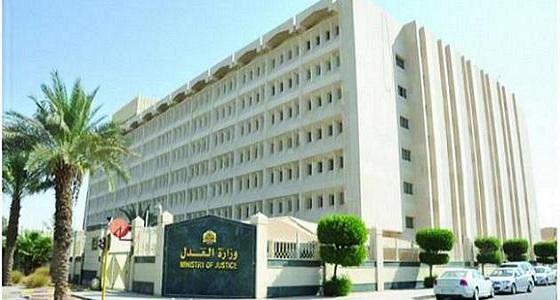 وزارة العدل تمنح 70 امرأة رخصة التوثيق