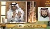 بالفيديو.. شقيق المشجع المتوفي: لم يكن متعصبًا وكل ما تُداول غير صحيح