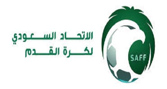إعلان حكام مباريات اليوم من دوري كأس الأمير محمد بن سلمان