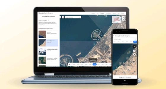 جوجل تتيح للمستخدمين السفر عبر الزمن باستخدام هواتفهم