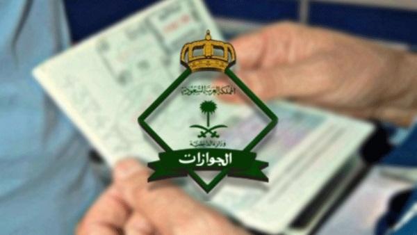 """"""" الجوازات """" تجيب على سؤال بخصوص تجديد الإقامة لسائق خارج المملكة"""