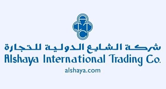 وظائف نسائية شاغرة في شركة الشايع الدولية