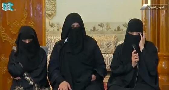 بالفيديو.. سعوديات متزوجات من عراقيين دون تصريح: لم نستوعب العواقب