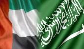 السعودية والإمارات تعلنان مبادرة لمساعدة متضرري سيول إيران