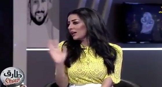 """بالفيديو.. """" رندا الحمد """" : أدعو الرجال لتناول حبوب منع الحمل"""
